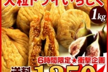 6h-itijiku_1350