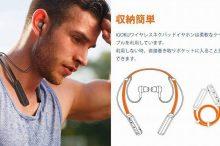 【赤字特価!50%OFF】Bluetooth スピーカー&Bluetooth イヤホン