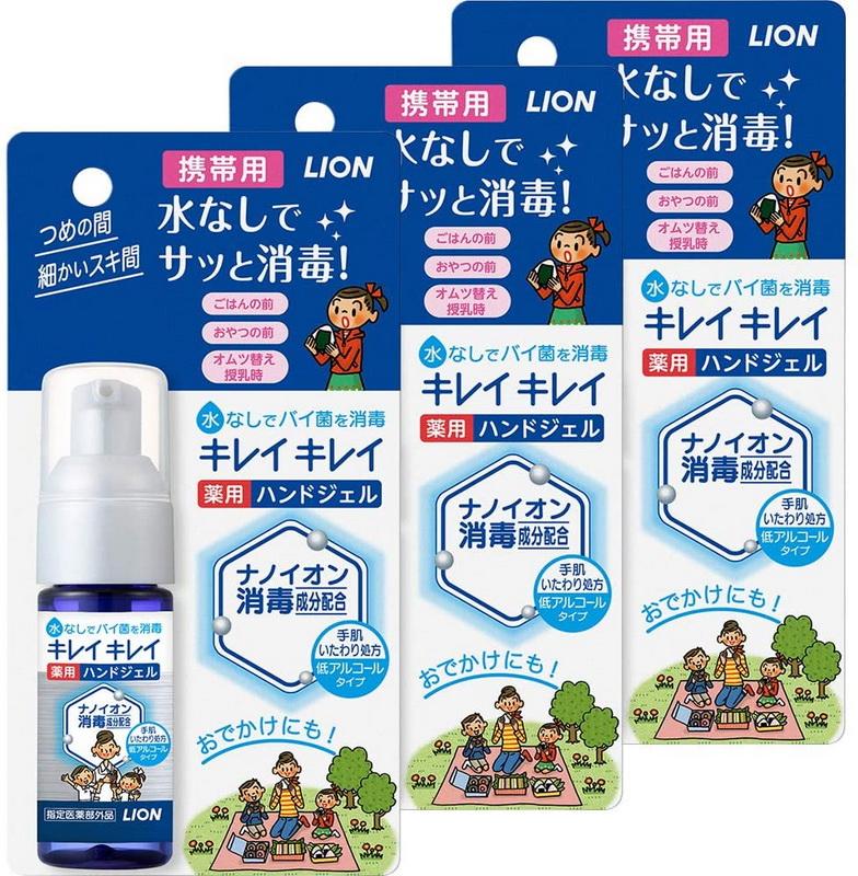 即納!【Amazon.co.jp 限定】キレイキレイ 薬用ハンドジェル 携帯用28ml×3コセット